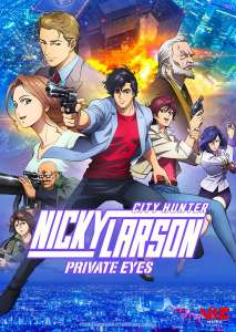 Le film Nicky Larson / City Hunter : Private Eyes diffusé en prime time à la télévision ce week-end