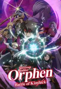 Anime - Sorcerous Stabber Orphen - Saison 2 - Battle of Kimluck - Episode #4 - Sœur Istarshbah