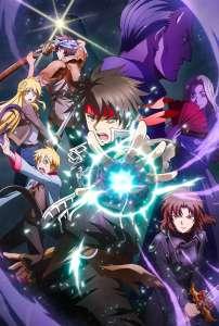 Anime - Sorcerous Stabber Orphen - saison 2 - Episode #1 -