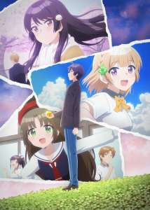 Anime - Osamake: Romcom Where The Childhood Friend Won't Lose - Episode #5 – La Fille sans mémoire/L'Épisode de la saucisse poulpe