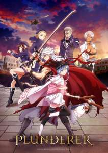 Anime - Plunderer - Episode #4 - Teneur d'urne