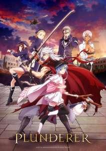 Anime - Plunderer - Episode #20/Pluie
