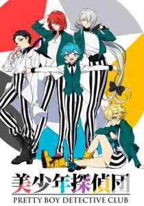 Anime - Pretty Boy Detective Club - Episode #11 - Les jolis détectives sur la côte D, 2e partie