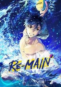 Anime - RE-MAIN - Episode #3 -
