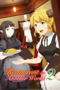 Anime - Restaurant to Another World - Saison 2 - Episode #2 – Beefsteak / Cream Puff