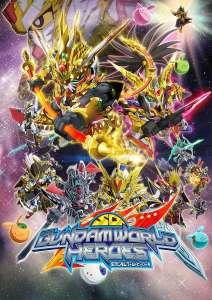 Anime - SD Gundam World Heroes - Episode #12 – La mission de Wukong