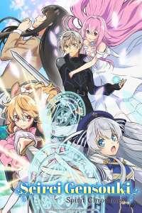 Anime - Seirei Gensouki - Spirit Chronicles - Episode #3 – Le Royaume du mensonge