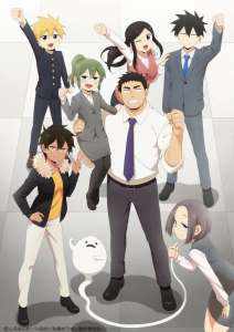 Anime - My Senpai is Annoying - Episode #1 - Episode 1