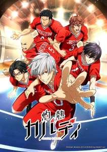 Anime - Burning Kabaddi - Episode #2 -