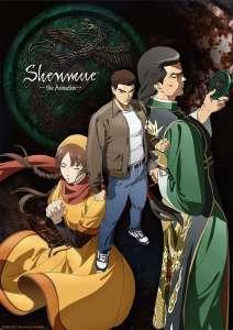 Crunchyroll et Adult Swim vont produire un anime Shenmue