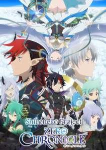 Anime - Shironeko Project - Zero Chronicle - Episode #12/Le péché originel