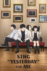 Anime - Sing