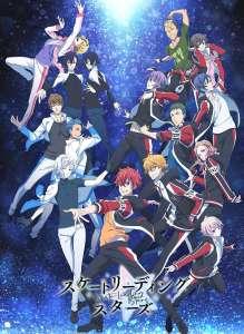 Anime - Skate Leading ☆ Stars - Episode #3