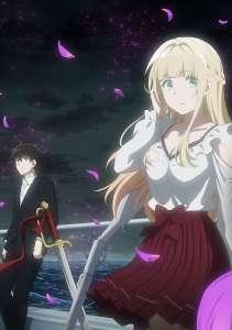 Anime - The Detective is Already Dead - Episode #2 - Aujourd'hui encore, je me souviens