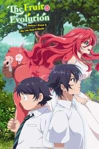 Anime - The Fruit of Evolution - Before I Knew It My Life Had It Made - Episode #1 – Sans le vouloir, j'ai obtenu une vie de gagnant