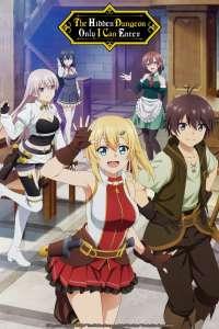 Anime - The Hidden Dungeon Only I Can Enter - Episode #5 – L'avenir du harem