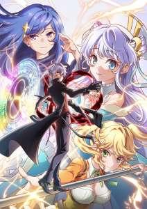 Anime - The World's Finest Assassin Gets Reincarnated in Another World as an Aristocrat - Episode #2 – Pacte de réincarnation