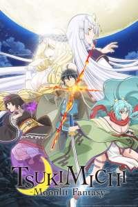 Anime - Tsukimichi - Moonlit Fantasy - Episode #2 – L'araignée noire du fléau