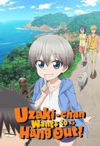 Anime - Uzaki-chan Wants to Hang Out - Episode #09/Uzaki Tsuki veut faire battre son cœur ?