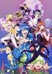Anime - Welcome to Demon School! Iruma-kun - Saison 2 - Episode #4 – La perspective de la présidente