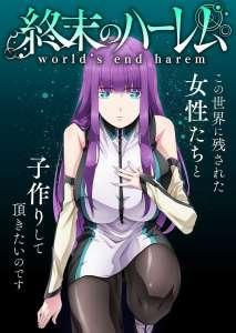 Une vidéo promotionnelle pour l'anime World's End Harem