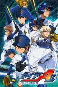 Anime - Ace of Diamond - Act II (Saison 3) - Episode #52 – Ace of Diamond
