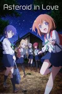 Anime - Asteroid in love - Episode #12 - L'Univers qui nous lie