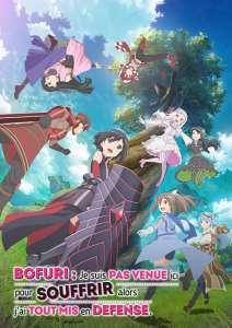 Anime - Bofuri -  Je suis pas venue ici pour souffrir alors j'ai tout mis en défense - Episode #1 - Spé défense et premier combat