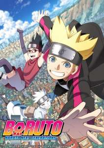 Anime - Boruto - Naruto Next Generations - Episode #127 : Tactiques de batifolage