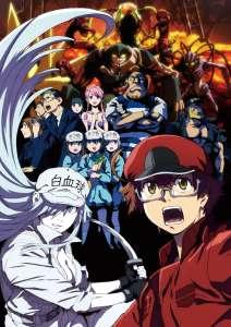 Anime - Brigades Immunitaires - Black (les) - Episode #1
