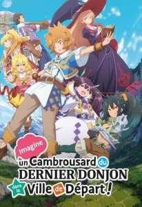 Anime - Imagine un cambrousard du dernier donjon dans la ville de départ - Episode #02/Imagine le roi de la savane dans une ferme pédagogique