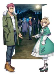Anime - Cardfight!! Vanguard overDress - Saison 2 - Episode #1 - Pluie bénie
