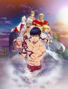 Anime - Cestvs - The Roman Fighter - Episode #2 – Combat hétérogène