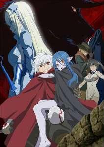 Anime - Danmachi - Familia Myth - saison 3 - Episode #05/La familia d'Icélos - Le roi sanguinaire