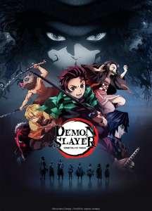 La saison 1 de Demon Slayer bientôt sur Netflix