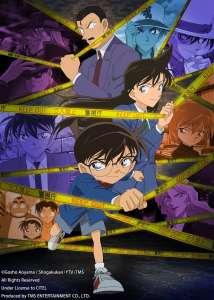 Anime - Détective Conan - Episode #994