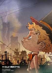 Un film d'animation pour Poupelle et la ville sans ciel