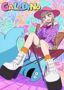 Anime - Gal & Dino - Episode #03/Mes petites courses / Moi, je marche dans la rue