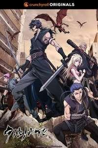 Anime - Gibiate - Episode #5 – Le Mal contre la voie du guerrier