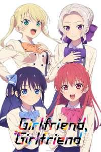 Anime - Girlfriend Girlfriend - Episode #3 – Leur place