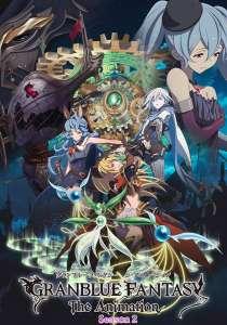 Anime - Granblue Fantasy - The Animation - saison 2 - Episode #SP#1