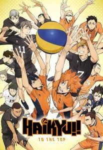 Anime - Haikyu!! - Saison 4 - To The Top - Episode #17/Chats contre singes