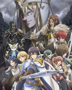 Anime - Hortensia Saga - Episode #02/Chapitre 2: Souvenir ~ La légende de Magonia ~