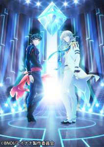Anime - Idolish7 - Second Beat ! - Episode #4 – Une nouvelle forme