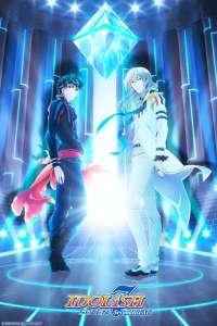 Anime - Idolish7 - Second Beat ! - Episode #13 – Mensonge et cérémonie