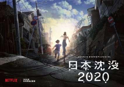Japan Sinks 2020, nouvelle série-catastrophe de Masaaki Yuasa