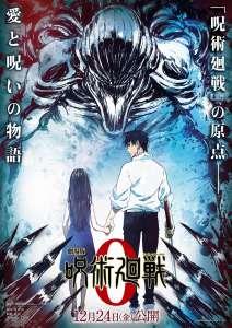 Une date japonaise pour le film Jujutsu Kaisen 0