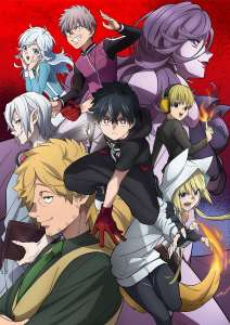 Anime - Kemono Incidents - Episode #02/L'agence Kemono