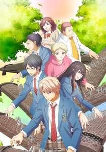 Anime - Kono Oto Tomare ! - Sounds of life (S2) - Episode #13:
