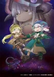 Anime - Made in Abyss - L'aurore de l'âme des profondeurs - Episode #Film